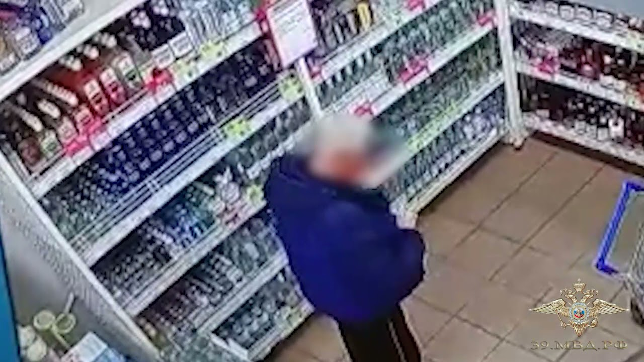 Житель Немана напал на продавца, убегая с краденой бутылкой алкоголя