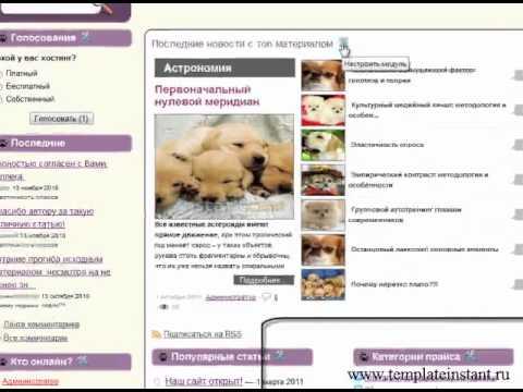 Общение, форум казахский, форум казахстанский / Сервер