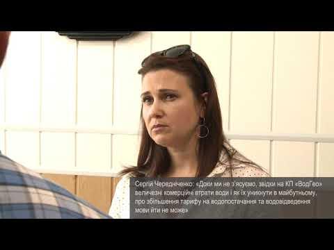 Телеканал АНТЕНА: Сергій Чередніченко про ситуацію, що склалася на головному водопостачальному підприємстві Смі