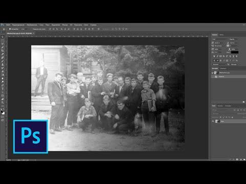 Как выровнять яркость фото в фотошопе