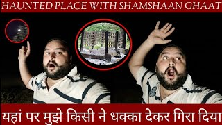 Wahan Kya Tha | Episode 14 | 28 July 2020 | Haunted Place With Shamshaan Ghaat | The Paranormal Show