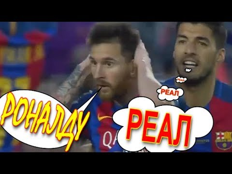 Смотреть трансляции онлайн Real Madrid...