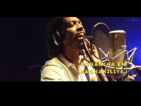 Gulaebaghavali | Heartukulla Song with...