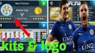 How to Make Leicester City Kits & Logo | Dream League Soccer 2018