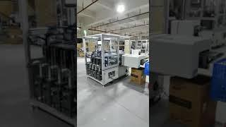 KN95 (2D)마스커 포장기  Tel +86-1381…