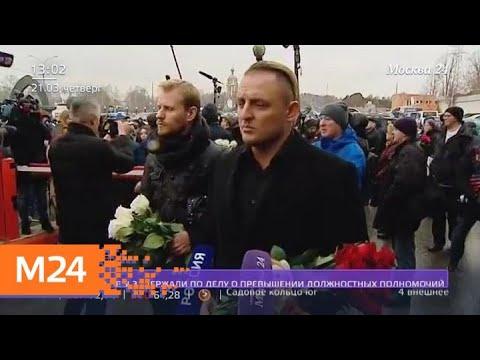 В Москве похоронят Юлию Началову 21 марта - Москва 24