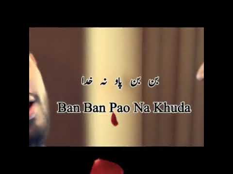 Yar Mera Changa Hai Tu 30 Second WhatsApp Status||