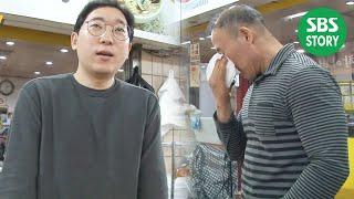 성남 4대 떡볶이 달인, 말 잊지 못한 사연 @생활의 …