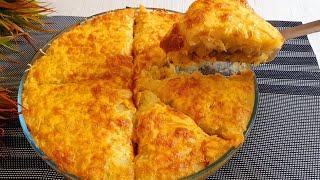 НЕДОРОГОЕ Обалденное вкусное и простое блюдо из картофеля