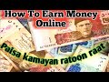 How to earn money online | Moon light beauties| Easy method to earn money |paisa Kamayan Ratoon raat
