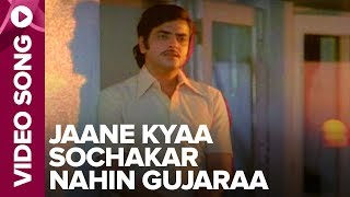 "Stream & watch back to full movies only on eros now - https://goo.gl/gfuyux out for the song "" jaane kyaa sochakar nahin gujaraa from kinara sun..."