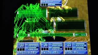 デジワー2 クラスタ・ホール カオスロード戦