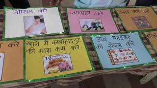 World Diabetes Day Celebration at Dahanuroad by Dr.P.B.MODY