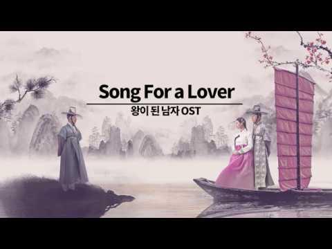 [드라마 BGM] 슬프고 아련한 '사극' 경음악 모음 (가사無/2시간)