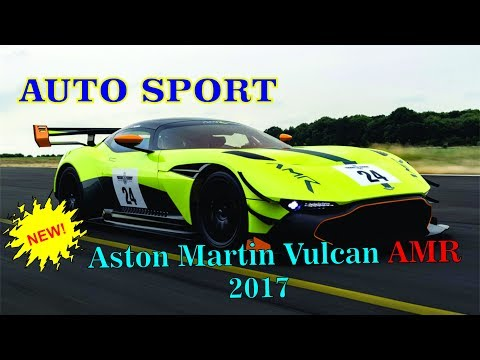 top-luxury-car-brands-in-the-world-aston-vulcan-amr-pro