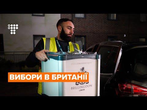 hromadske: Вибори в Британії та їхній вплив на Brexit – коментар британського журналіста Стефана Яєчника