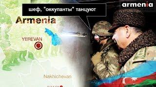 Гасанов рассмешил всех армян: «контроль» над всей Арменией