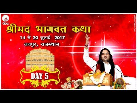 LIVE - SHRIMAD BHAGWAT KATHA  2017 - DAY 5, JAIPUR