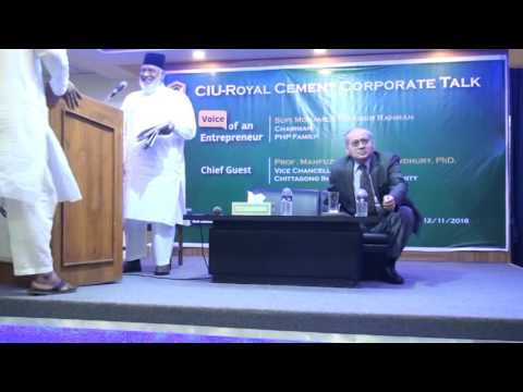 CIU-Royal Cement Corporate Talk - 2nd Episode (Part-4)