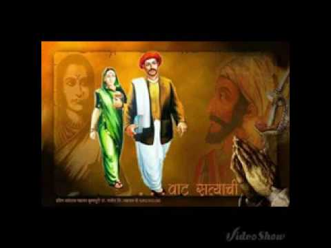 Mahatma phule songs