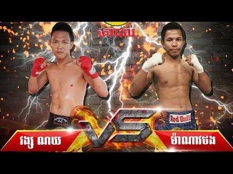 Vong Noy, Cambodia Vs Manavthorng, Thailand, Khmer Warrior CNC Boxing 15 September 2018