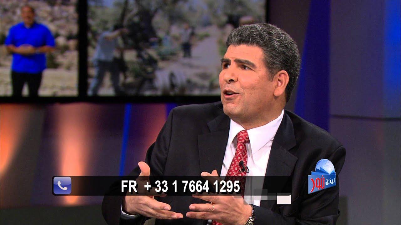 312 ما هو مفهوم النبوة الحقيقية؟