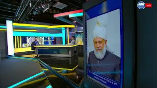Hz. Mirza Masrur Ahmed'in Hilafet hakkındaki hutbesinden bir bölüm 2