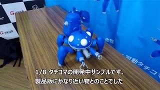 話す!動く!「1/8 タチコマ」を見てきた!- AKIBA PC Hotline! thumbnail