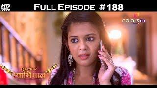 Ek Shringaar Swabhimaan - 6th September 2017 - एक श्रृंगार स्वाभिमान - Full Episode