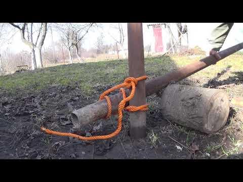 Как вытащить железный столб из земли видео