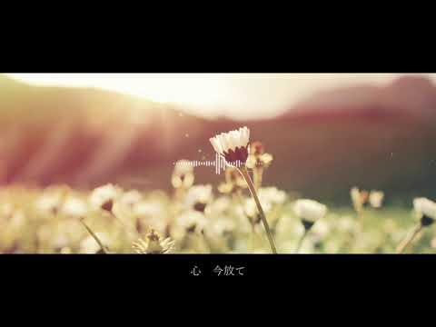 春の歌/藤原さくら(スピッツ) Cover