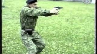 20 Изготовка при стрельбес двух рук ПМ