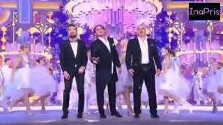 Валерий Меладзе, Дима Билан и Григорий Лепс  Новогодний Голубой огонек 2015