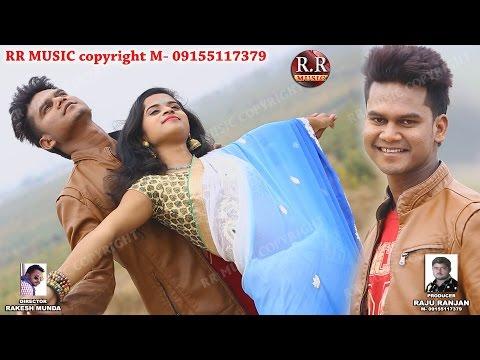 KATAI DOOR RE GORI   कतई दूर रे गोरी   HD New Nagpuri Song 2017   Singer- Raju