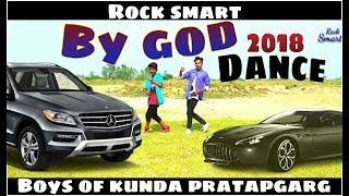 BY GOD - B Jay Randhawa Dance Choreography