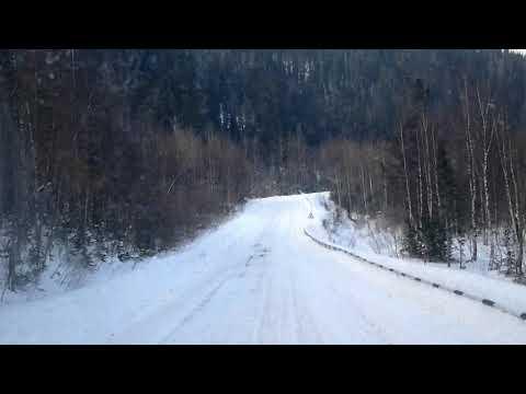 Спуск перевал кедровый с Белогорска Кемеровская область