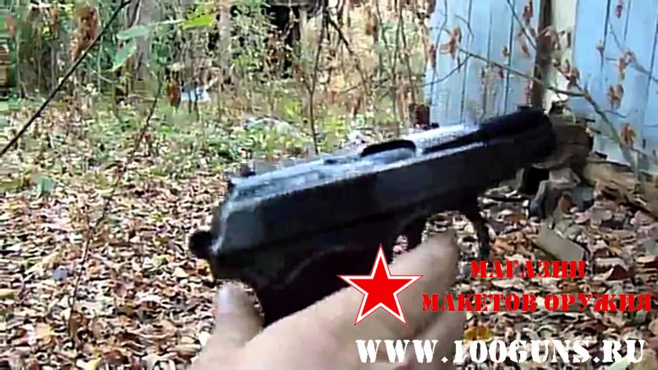 Пистолет ПСМ-Р 9мм - YouTube