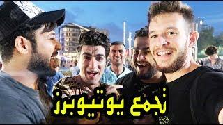 مزرعة جعفر سراب الجديدة مع كرار الساعدي وانور المحبوب!!!