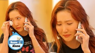 Everyone here would know how frustrated Hwasa is [Home Alone Ep 354]