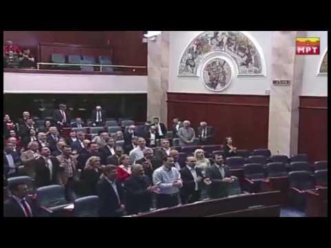 """Пратениците ја пееја """"едно име имаме"""" во собранието на Република Македонија"""