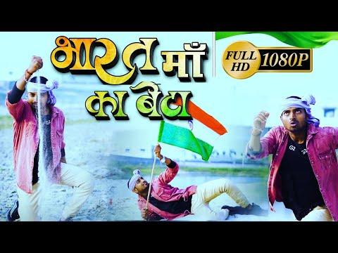 26-january-2021-|-bharat-maa-ka-beta-hindi-song-|-kumar-sumant-(-official-music-video-)