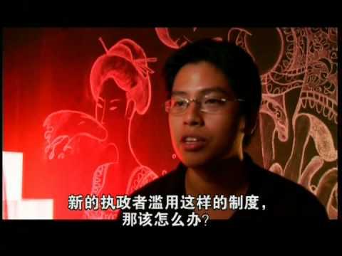 youth decode feat. Brian Gothong Tan