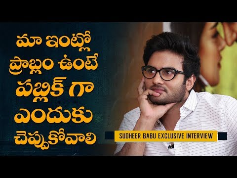 I will also do movies with Pawan Kalyan and Ram Charan: Sudheer Babu Interview | Sammohanam