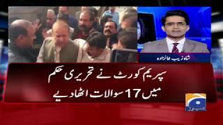 Chairman NAB Bars Officers From Media Interviews - Aaj Shahzaib Khanzada Kay Sath
