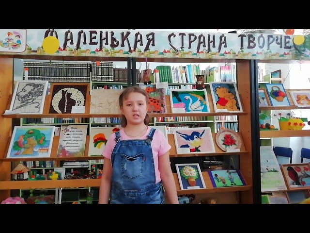 Изображение предпросмотра прочтения – АзалияАкашина читает произведение «Весна в лесу» С.А.Клычкова
