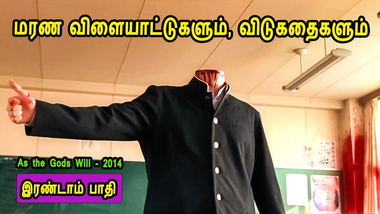 Download மரண விளையாட்டுகளும் விடுகதைகளும் - இரண்டாம் பாதி - MR Tamilan Dubbed Movie Story & Review in Tamil