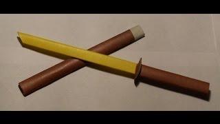 Как сделать меч из бумаги(В этом видео я научу вас, как сделать бумажный меч!, 2015-07-28T22:36:08.000Z)