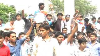 Nsui surguja protest Surguja univerisity