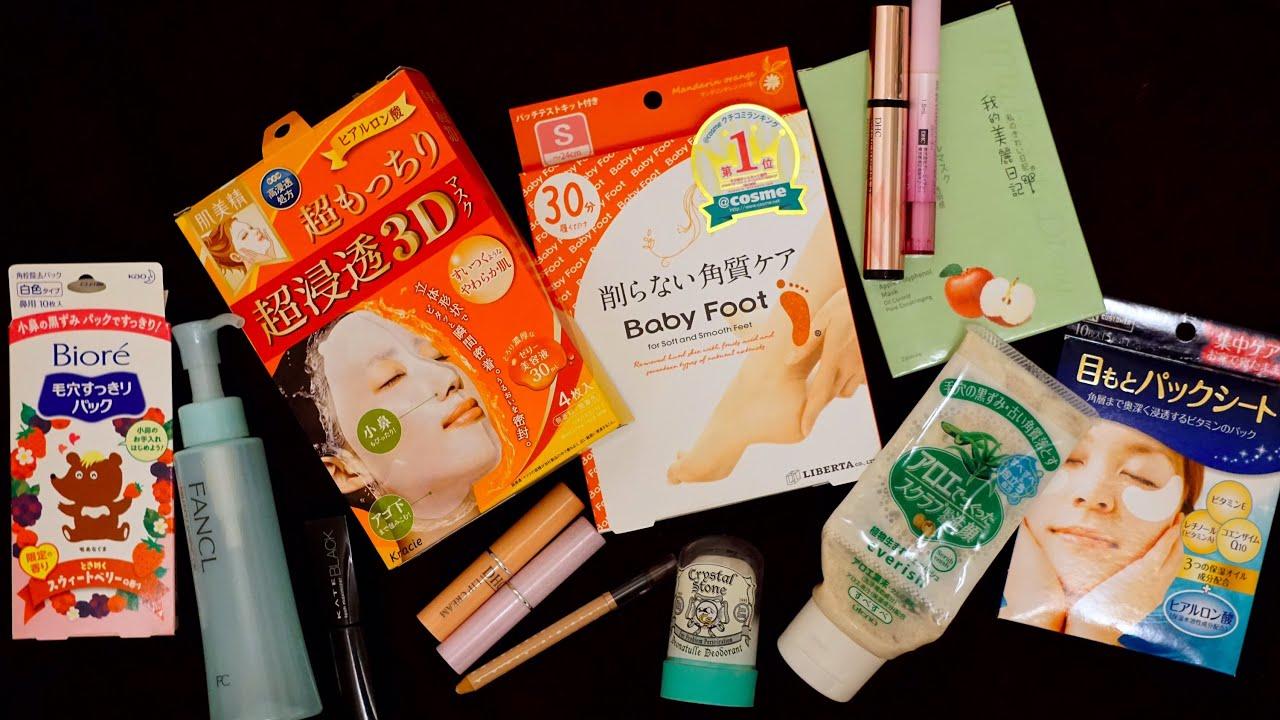 Японская косметика biore