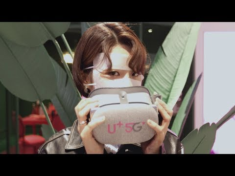 [U+5G] 오지대장 장도연, 일상로5G길 탐험기!